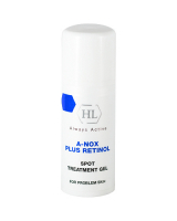 Holy Land A-NOX Plus Retinol Spot Treatment Gel | Точечный гель, 20 мл