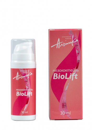 Альпика   Мезококтейль Bio Lift, 30 мл